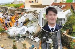 五年前澎湖空難幸運生還 蔡上士涉毒遭撤職