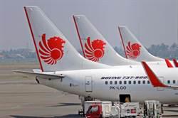 波音骨牌倒不停 印尼獅航將取消222架737訂單