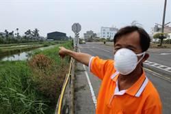 東港農業廢棄物處理廠飄臭味 環保局:氣候不佳所致