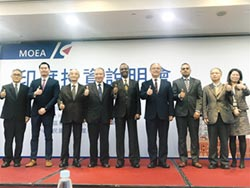 投資印度台灣Plus辦公室 成立