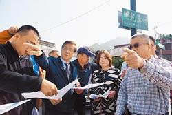 林明溱會同立委 會勘國姓自來水問題