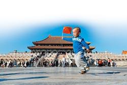 10大國際文化都市 北京7上海9