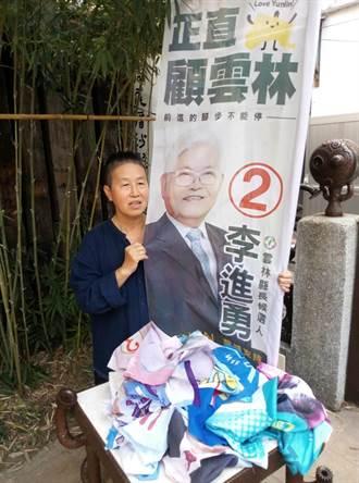 雲縣長落選人指控張麗善、李進勇嚴重違反選罷法