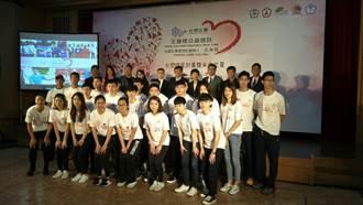 台塑企業連續9年贊助運動員 培育體壇明日之星