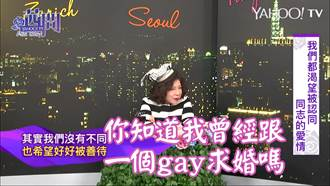 陳文茜自爆曾主動求婚男同志!「現在最想當蕾絲邊」