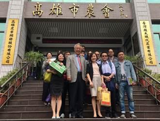 香港永旺百貨採購列車入高雄 看上鳳梨、土芒果