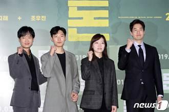 男星出演韓版《華爾街之狼》 原因竟是人情債太多?