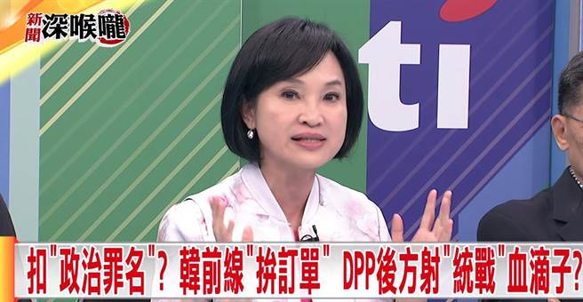 《新聞深喉嚨》沒奧步不會選?韓國瑜要拚「發大財」 民進黨只會「扣紅帽」?