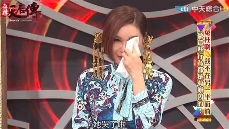近期《麻辣天后傳》談起男人的謎片群,沒想到郭彥均爆利菁老公也在群中,讓她當場崩潰。(圖/翻攝自Youtube)
