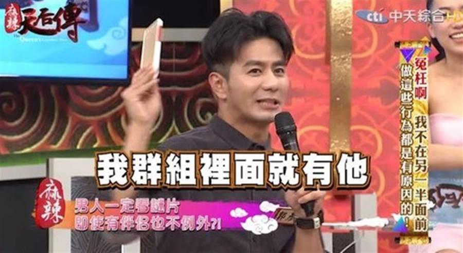 郭彥均表示利菁老公就在他的老司機群組中,讓她不敢相信。(圖/翻攝自Youtube)