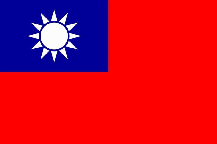 中華民國國旗。(圖/翻攝自網路)
