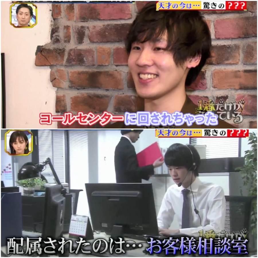 由於太田三砂貴僅有高中學歷,讓他在職場上處處碰礁(圖翻攝自/香港01)