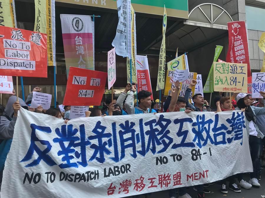 移工團體今天到勞動部抗議,反對漁工納入責任制。(王思慧攝)