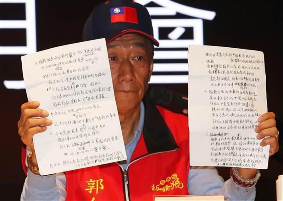 鴻海董事長郭台銘12日舉行記者會,說明微軟控告鴻海專利費用爭議。(季志翔攝)