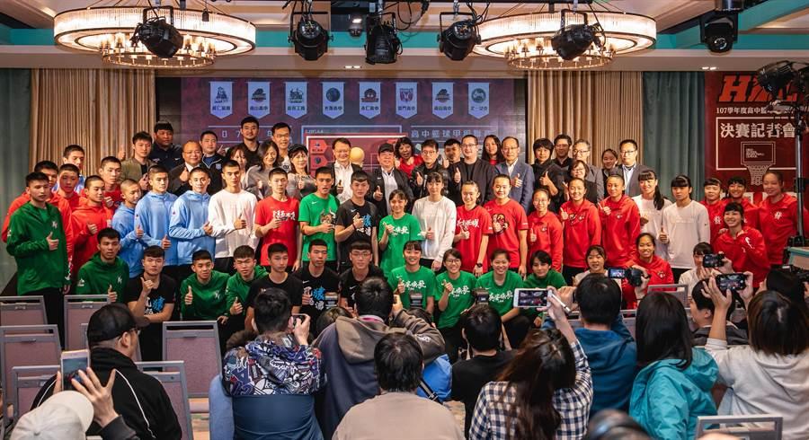 HBL四強總決賽記者會,男、女四強隊伍齊聚一堂,展現對冠軍的渴望。(高中體總提供)