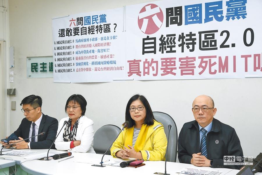 民進黨立院黨團昨也召開記者會,立委郭正亮(右起)、管碧玲、劉世芳及鍾佳濱表達反對自經區。(劉宗龍攝)
