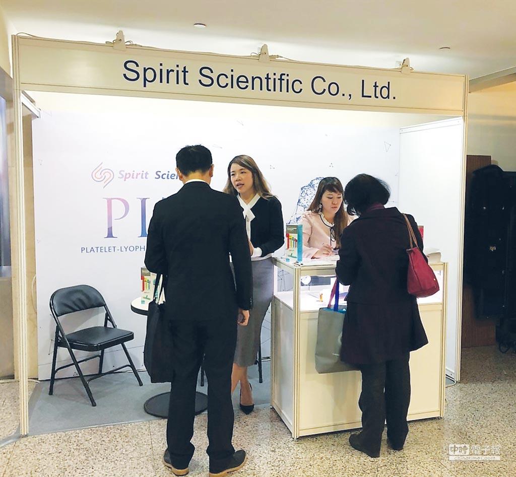 思必瑞特首次參與本屆復健醫學會,推廣PLT凍晶在復健醫學的應用。圖/江偉琳
