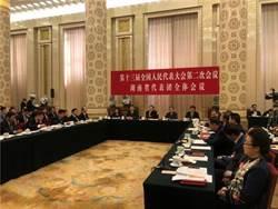 湖南省委書記:用壯士斷腕決心淘汰落後產能