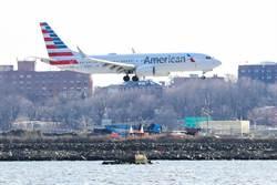 波音737 MAX全面停飛 空服員拍手叫好
