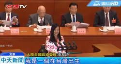 凌友詩發言惹議 「台灣女孩」恐遭內政部除戶籍!