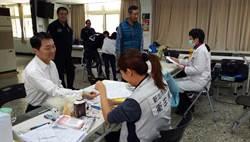 守護警員健康  永和警接種流感疫苗