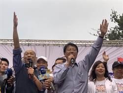 直播》韓國瑜、謝龍介三度合體「鮪瑜秀」幫漁民拚通路
