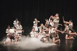 花蓮水源國小全國舞蹈比賽 演繹太魯閣族彩虹橋