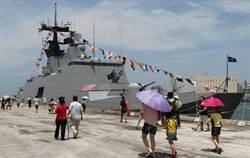 3月23日臺北港國防知性之旅 幻象戰機衝場