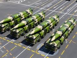 退中導條約 美將測試中程導彈壓制陸東風26