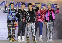 心酸!BIGBANG神預言2022年勝利悽慘下場