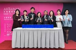 台南藝術博覽會×台南新藝獎 古都有藝思