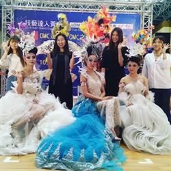華夏科技大學攜手開明美容科 美容展演繹創意時尚
