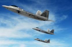 快速猛禽 美空軍24小時F22全球打擊計劃