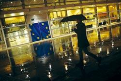 資誠:歐盟更新黑名單 台商須注意