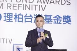 理柏亞太區研究總監馮志源:全球基金市場 今年波動風險仍高