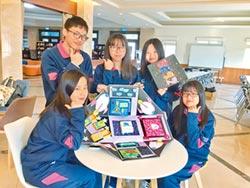 5高中生爆炸卡片 創意賽奪冠