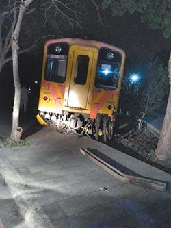 影》台鐵車埕站列車出軌 幸無傷亡