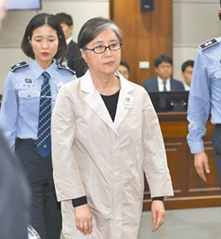 朴槿惠下台囚25年