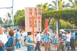 舉香港GDP 張志軍:兩制對台有利