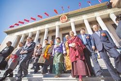 陸政協決議 加強和台黨派交流
