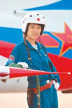 戰鬥機女飛行員 不凡的衛國任務