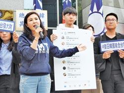 台灣政情基層拱韓選總統-2020不派二軍 議員:徵召韓國瑜