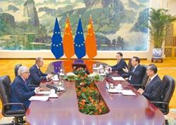陸對歐投資縮水 歐盟新規成阻礙
