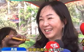 韓國瑜為市政談錢 李佳芬笑稱:自己快變金光黨