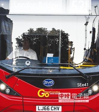 比亞迪廣州電動車廠停工