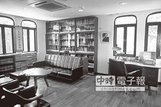 兩岸史話-當人的尊嚴成了奢侈品