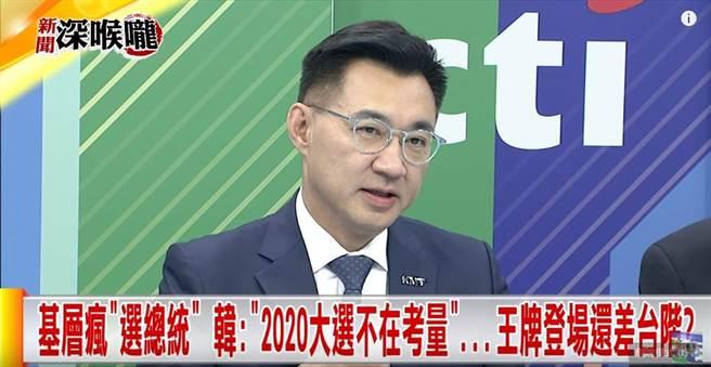 《新聞深喉嚨》2020未說絕 徵召韓披戰袍