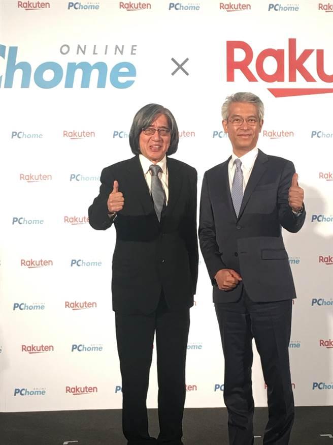 強強聯手,PChome與日本樂天策略聯盟,左為PChome網家董事長詹宏志、右為日本樂天集團亞洲區總裁高澤廣志。(洪凱音攝)