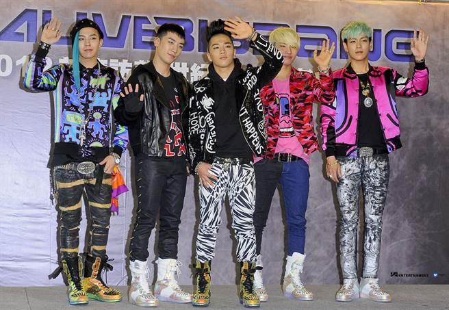 韓國天團BIGBANG。(本報系資料照)