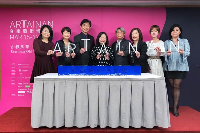 「2019台南藝術博覽會ART TAINAN」、2019台南新藝獎14日在台南大億麗緻酒店隆重登場。(曹婷婷翻攝)